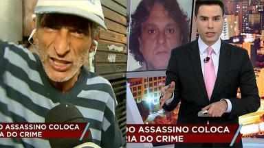 Caso Rafael Miguel