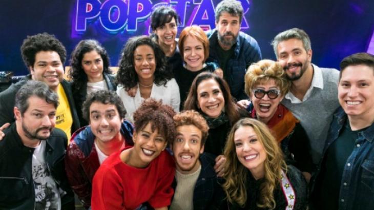 Terceira temporada do PopStar estreia na TV Globo