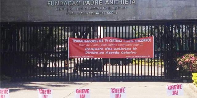 tvcultura-fundacaopadreanchieta-greve-08092016.jpg