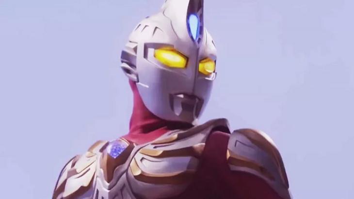Ultraman na Loading