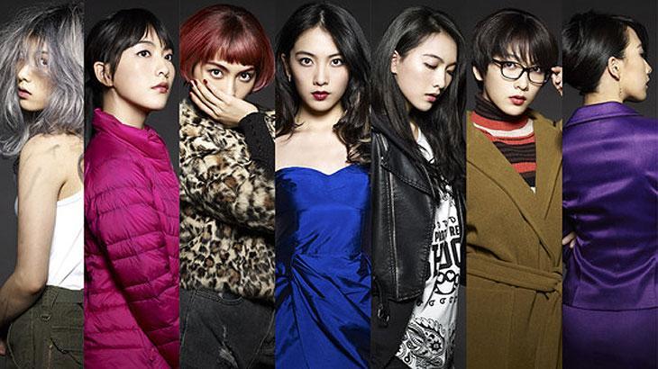 """Orphan Black"" ganha remake japonês e terá Kang Jiyoung como protagonista"