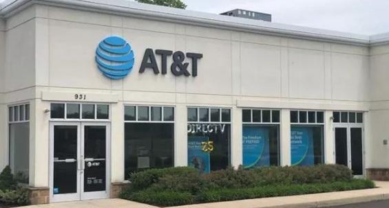 Sede da AT&T