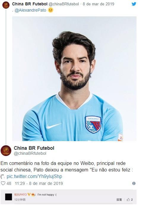 Rebeca Abravanel vai a China visitar o namorado, Alexandre Pato