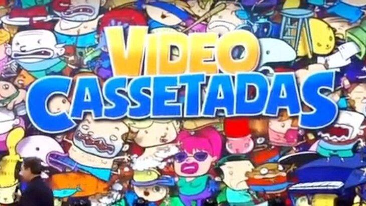 Logo Videocassetadas