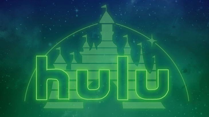 Logo do Hulu
