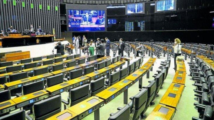 Plenária da Câmara dos Deputados vazia
