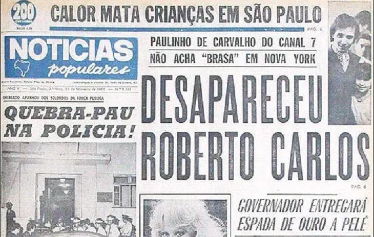 10 fatos que você não sabe sobre Roberto Carlos