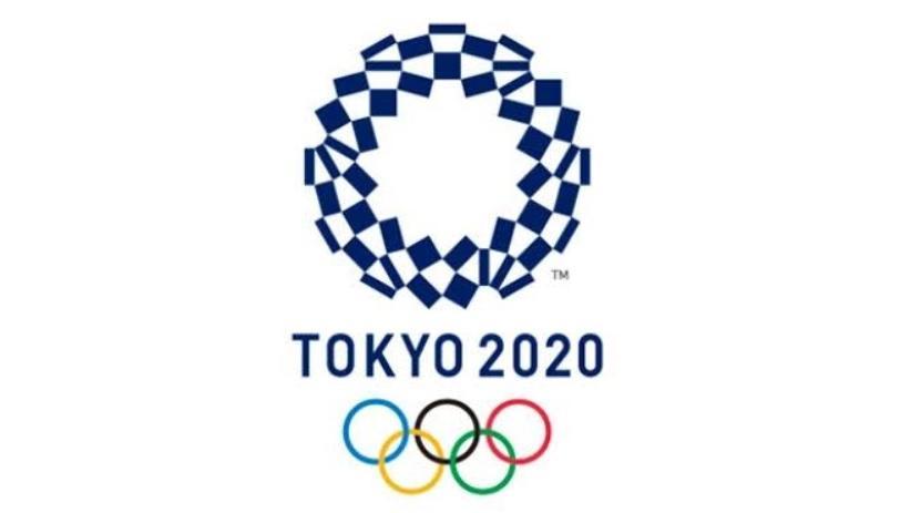 Logo de Tóquio 2020