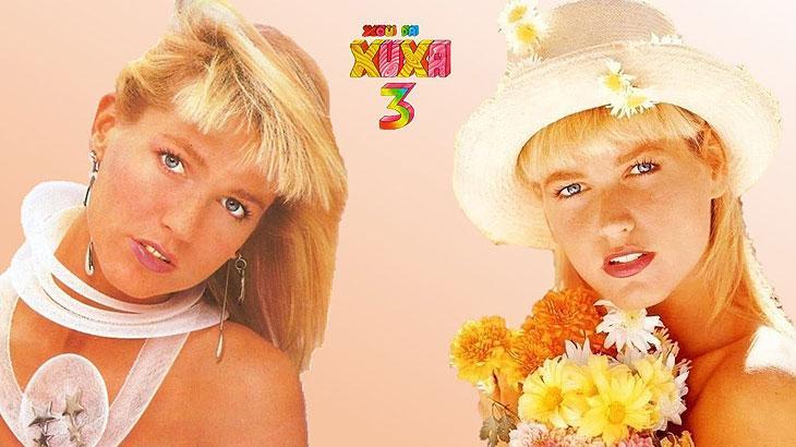 "Fenômeno \""Xou da Xuxa 3\"" completa 30 anos e produtor revela: \""Ilariê\"" teria outro nome"